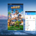 Phoenix OS App für PC Windows 10 Letzte Version