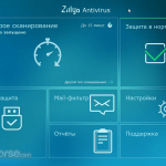 Zillya! Antivirus App for PC Windows 10 Last Version
